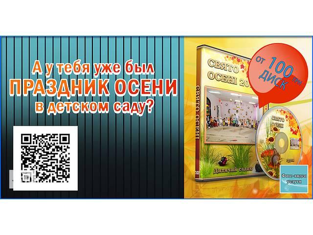 Видео и фото съемка отренников- объявление о продаже  в Одессе