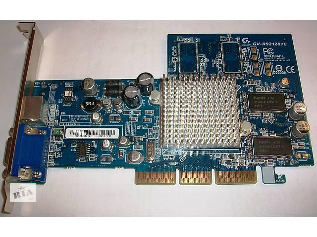 бу Видеокарта Gigabyte GV-R92128TE 128Мб AGP  в Глухове