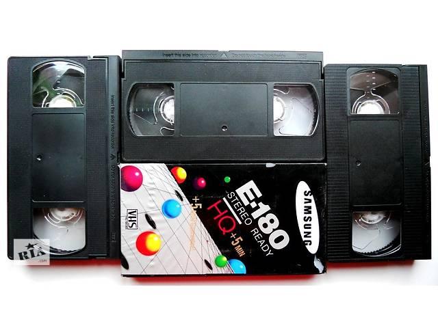 купить бу Видеокассеты в Белой Церкви (Киевской обл.)