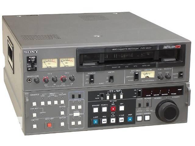 бу Видеомагнитофон BetaCam SP SONY PVW-2800 в Киеве