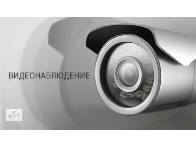продам Видеонаблюдение бу  в Украине