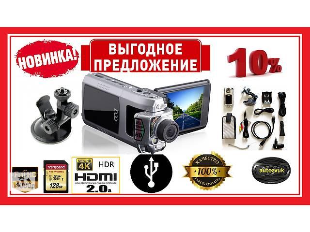 Видеорегистратор DOD F900L 1920x1080 Full-HD- объявление о продаже  в Каменец-Подольском