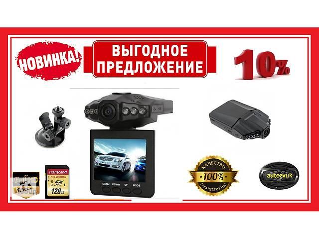 продам Видеорегистратор DVR H198 бу в Каменец-Подольском