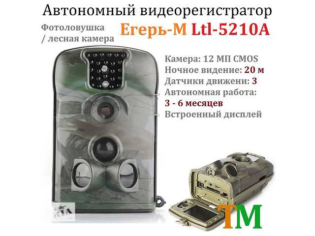 купить бу Видеорегистратор Егерь-М Ltl-5210A (видеокамера для охоты / фотоловушка) автономная работа 6 месяцев, 3 датчика движения в Хмельницком