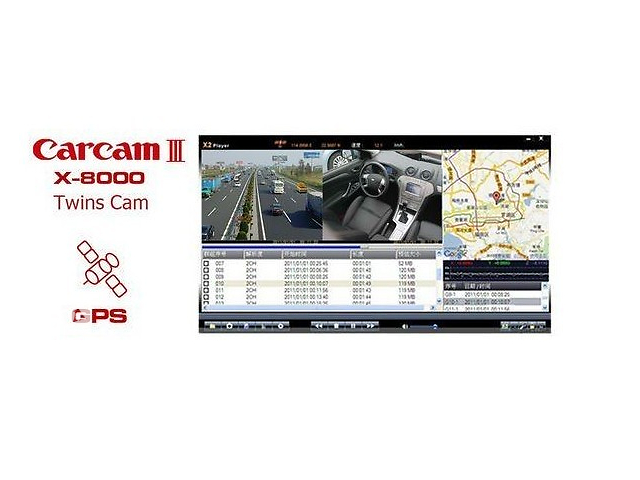 продам Видеорегистратор X8000 HD, 2 кам, GPS, оригинал !  бу в Луцке