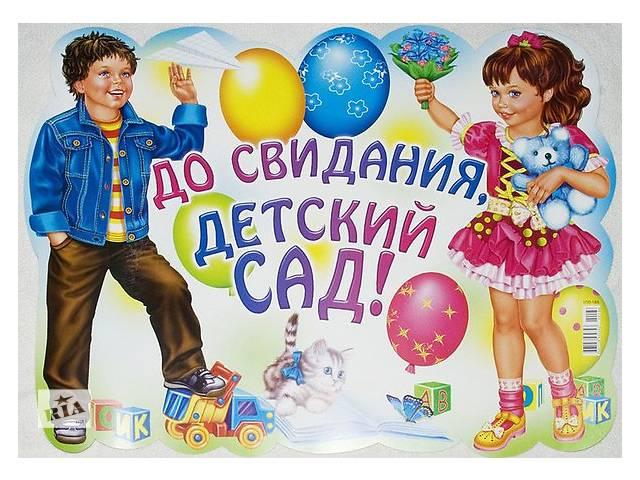 купить бу Видеосъемка утренников и других праздничных мероприятий  в Украине