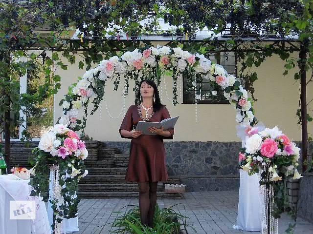 Выездная регистрация церемония в Днепропетровске- объявление о продаже  в Днепре (Днепропетровск)