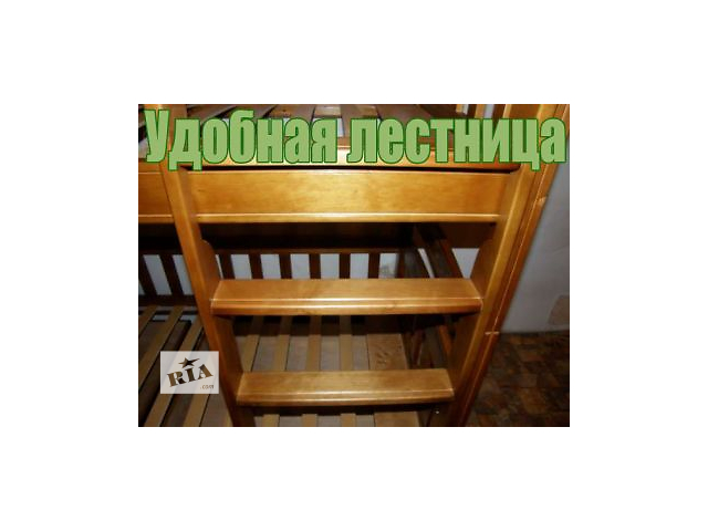 """продам Выгодное Предложение Двухъярусная кровать """"Карина"""" с удобной лестницей бу в Одессе"""