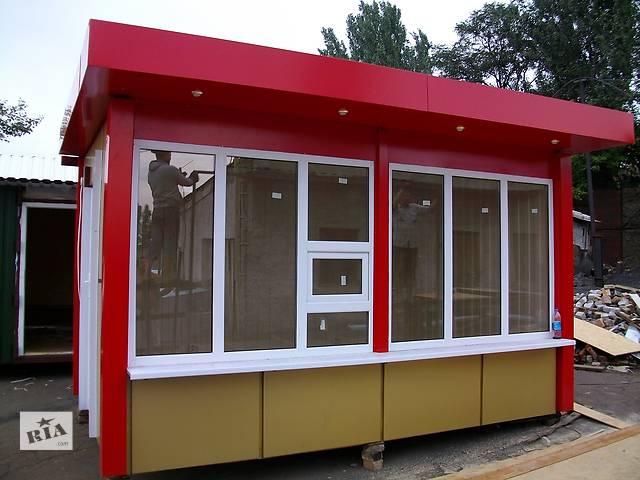 продам Изготовление конструкций с металлическим каркасаом(ларьки,магазины и тп) бу в Ивано-Франковской области
