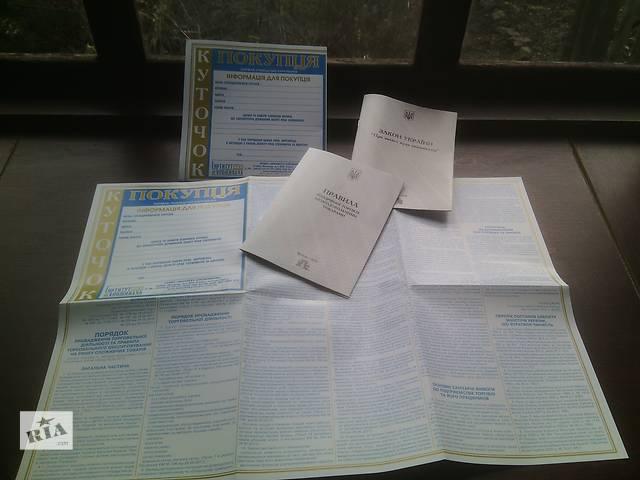 продам Виготовлення куточків покупця споживача бу  в Украине