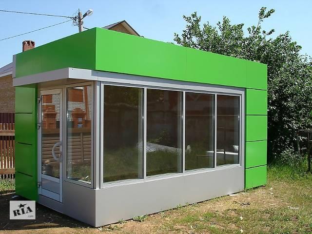 продам Изготовление металлоконструкций по вашим размерам, киоск,магазин, павильон и т д бу в Яремче