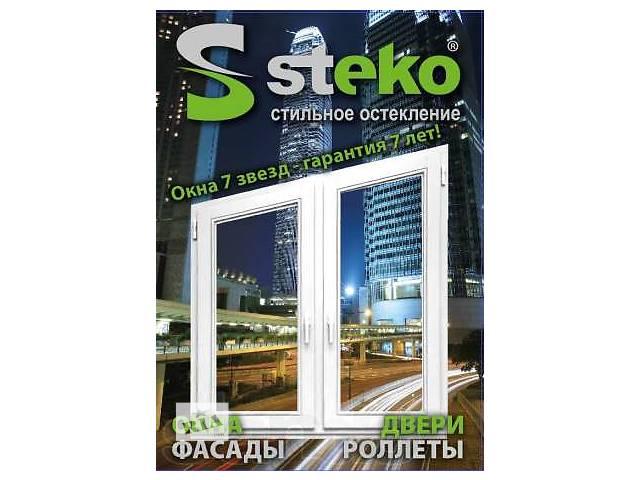Изготовление и установка металлопластиковых конструкций- объявление о продаже  в Житомире