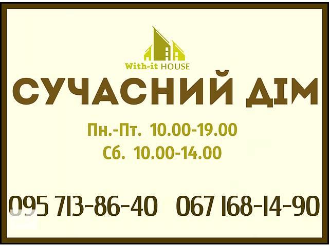 Изготовлю кухню под индивидуальный заказ.- объявление о продаже  в Ивано-Франковске