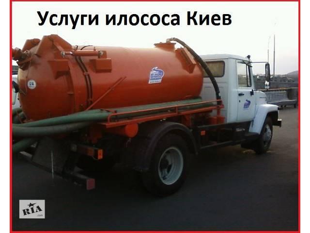 продам Выкачка канализации.Выкачка септика ,Прочистка труб. бу в Киеве