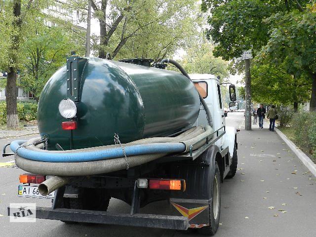 продам Выкачка выгребных ям бу в Киеве