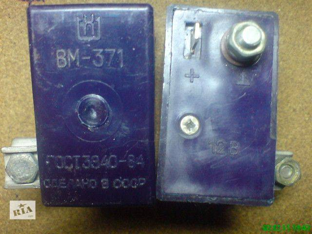 бу Выключатель массы-электронный c дистанционным управлением ВМ-371/12в .Ремень приводной клиновидный зубчатый. в Запорожье