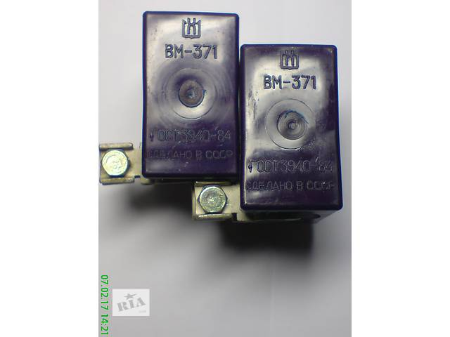 купить бу Выключатель массы-электронный c дистанционным управлением ВМ-371/12в,Реле РОМ-1,РС-702А в Запорожье