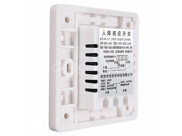 купить бу Выключатель света 220 В с датчиком движения в Одессе