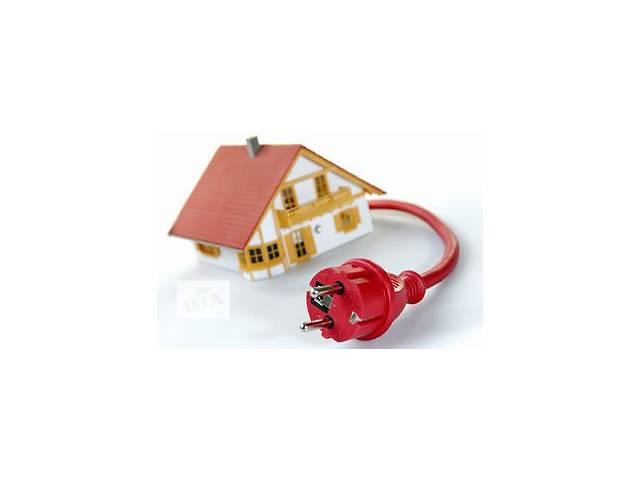 Виконання електромонтажних робіт професійними електромонтерами.- объявление о продаже  в Виннице