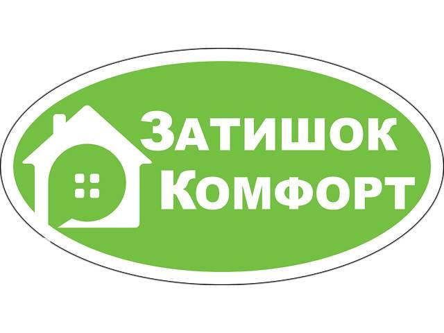 Выполняем ремонтные работы- объявление о продаже  в Луцке
