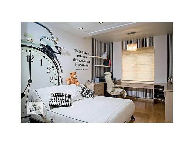 продам Выполним ремонт квартир, офисов, загородных домов. бу в Днепре (Днепропетровск)