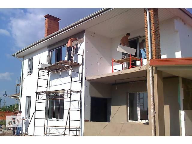 Выполним все виды строительных услуг.- объявление о продаже   в Украине