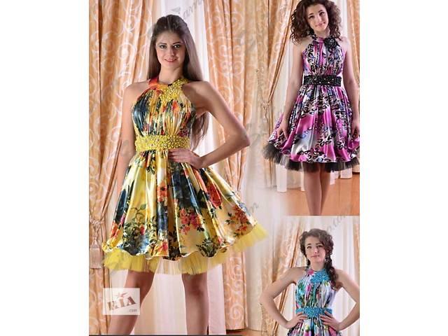 купить бу Выпускное платье 46 размер в Киеве