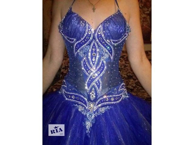 бу Выпускное платье в Северодонецке