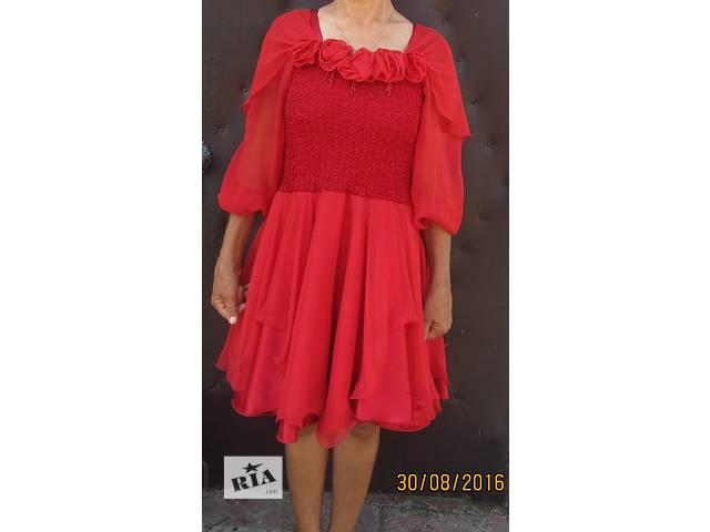 выпускное платье- объявление о продаже  в Черкассах