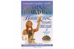 б/в Книги будинок, дозвілля, сім'я, хобі