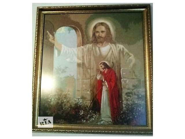 """продам Вышитая крестиком картина """"Иисус стучится в твою дверь"""" бу в Бучаче"""
