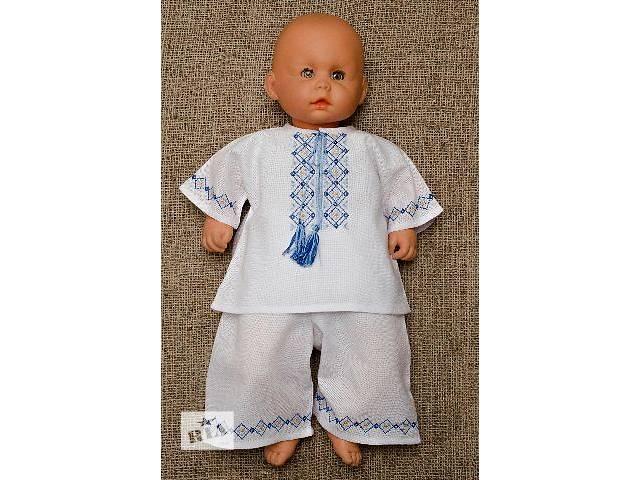 купить бу Вышитые костюмы для малышей. в Киеве