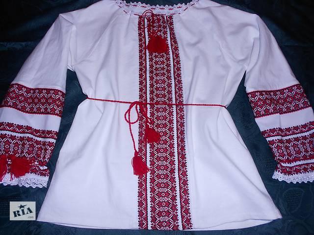 бу Вишиванка в Сокале