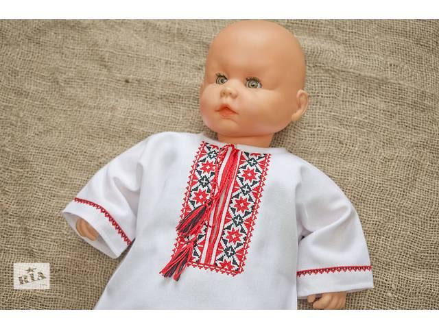 продам Вышиванки ручной работы для малышей. бу в Киеве