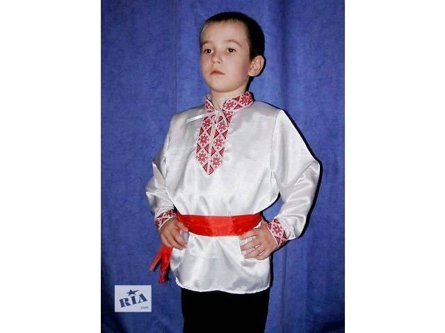 Вышиванки для детей атласные, для мальчиков- объявление о продаже  в Виннице
