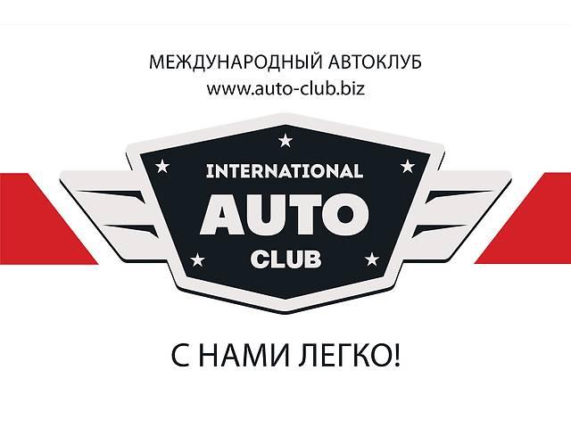 бу Высокодоходный бизнес в международной компании  в Украине