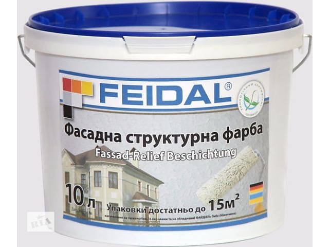 Высококачественная фасадная рельефная акриловая краска с мелкой кварцевой крошкой - объявление о продаже  в Житомире