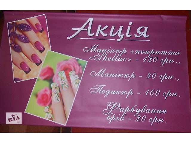 купить бу Высококачественные баннеры по лучшей в Украине цене  в Украине
