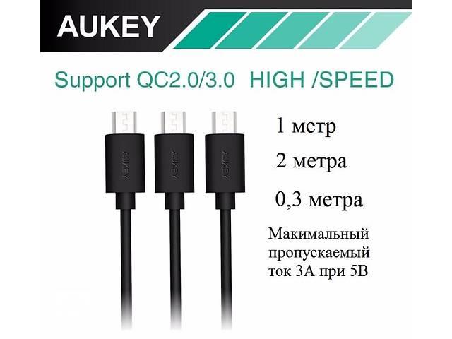 продам Высококачественный MicroUSB силовой кабель AUKEY, кабель USB type C бу в Харькове