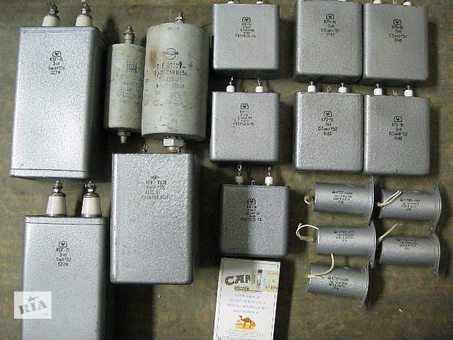 бу Высоковольтные конденсаторы КБГ-П,МБГТ,К41-1а,К75-15,К75П-4ИХ. в Киеве