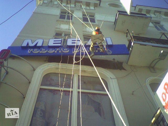 продам Высотные работы на фасадах. бу в Одессе