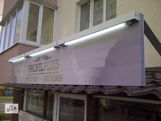 продам Вывески, лайтбоксы, наружная реклама бу в Киевской области
