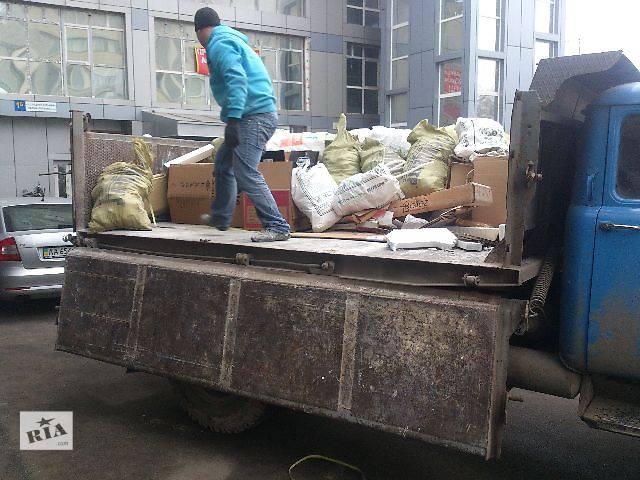 купить бу Вивезення будсміття. в Киеве