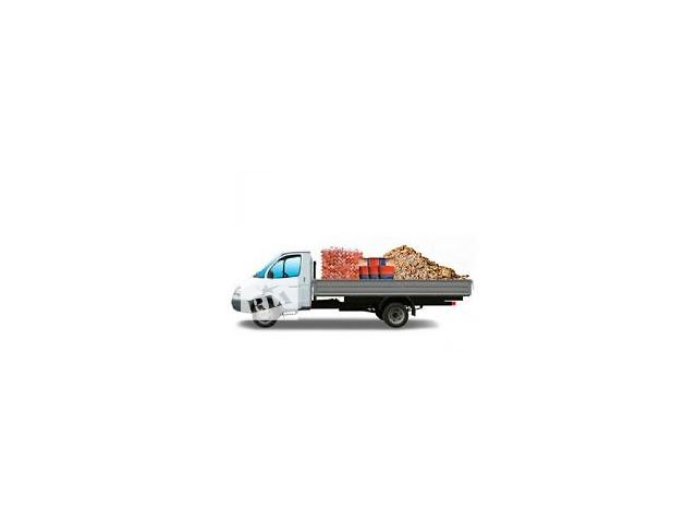 бу Вывоз мусора, доставка строй. материалов   в Виннице