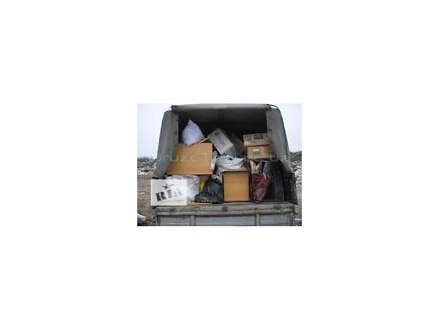 купить бу Вивіз будівельного сміття в Тернополе