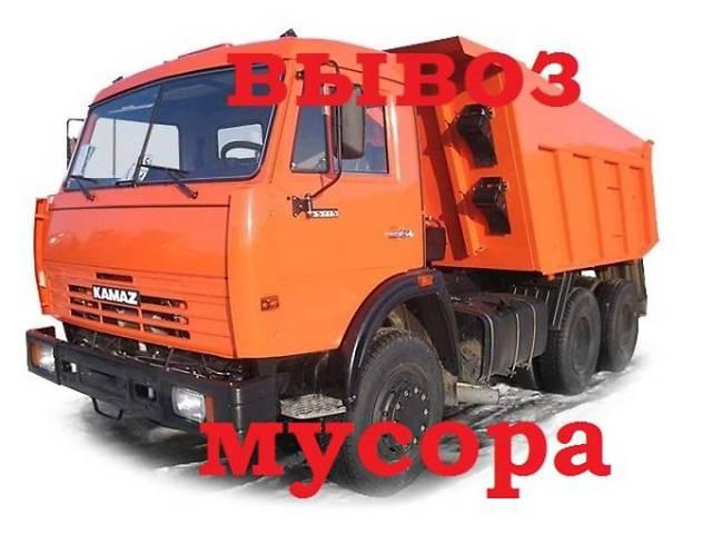купить бу Вывоз: Хлам и старая мебель! в Днепре (Днепропетровске)