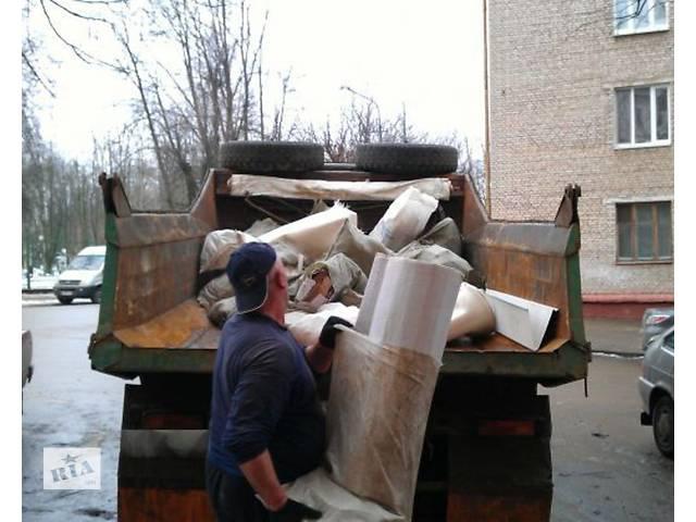 продам Вывоз хлама в Днепропетровске бу в Днепре (Днепропетровске)