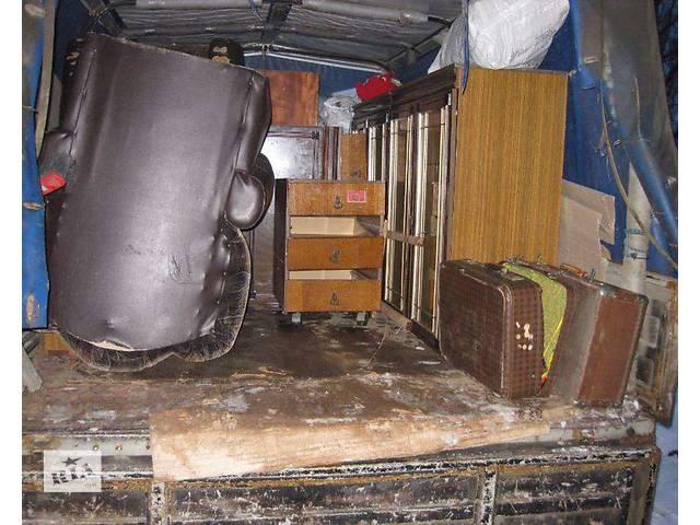 купить бу Вывоз хлама и старой мебели  в Украине