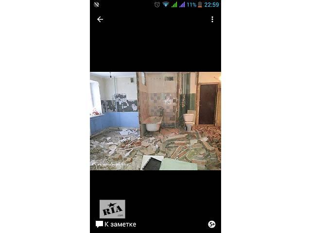 купить бу вывоз мусора.доставка стройматериалов.грузчики. в Киеве