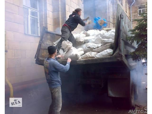 бу Вывоз мусора Газелью до 50 мешков, 1.5 тонн  в Украине